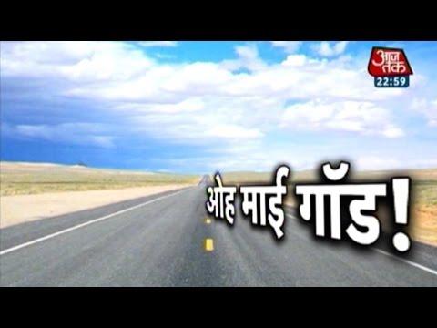 Vardaat: Delhi traffic police using God's name to take bribe (PT-2)