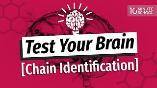 06. Test Your Brain [Chain Identification] [SSC | HSC | Admission]