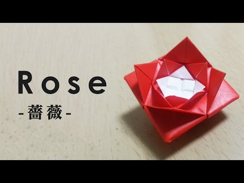 How to Make an Easy and Fast Origami Rose~Japanese Culture & Traditional Craft 折り紙,薔薇,伝統文化