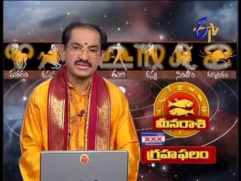 Subhamastu - శుభమస్తు - 17th October 2014