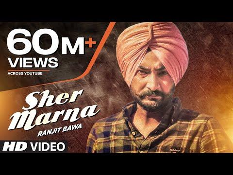 Ranjit Bawa: SHER MARNA (Full Video Song) Desi Routz   Latest Punjabi Song 2016