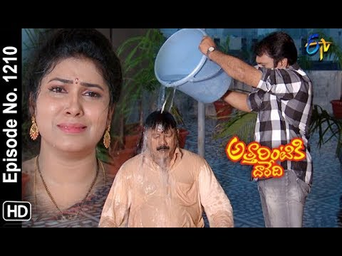 Attarintiki Daredi | 20th September 2018 | Full Episode No 1210 | ETV Telugu