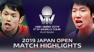 Jun Mizutani vs Mizuki Oikawa | 2019 ITTF Japan Open Highlights (R32)