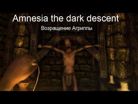 6 место. У Аmnesia: The Dark Descent (Амнезия: Призрак прошлого). . Необы
