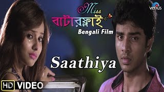 Sathiyaa - Sad Song : Miss Butterfly (Bengali Film) || Aniket & Pamela