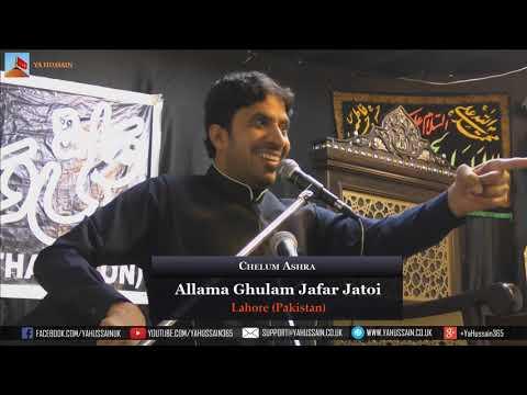 18th Safar 1439 | 2017 - Allama Ghulam Jafar Jatoi (Lahore) - Northampton (UK)