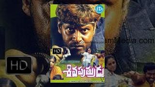Vaadu Veedu - Sivaputrudu Full Movie