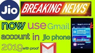 How to use Gmail account in Jio phone by my digital world