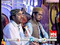 Tary Ghr Mein Jo Hai Ek Haseen Ahmad Ali Hakam   Kohenoor TV