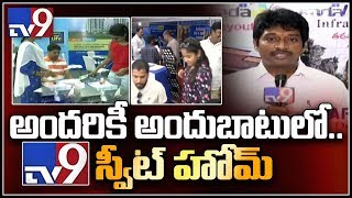Huge response for TV9 Sweet Home Real Estate Expo in Hitex - TV9
