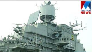 INS Vikramaditya again in Indian navy | Manorama News