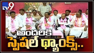 KCR thanks MLAs for electing him as leader of TRS party