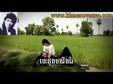 Cambodia News KhmerOversea United Stas Canada Music Song Daily