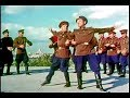 Soviet Army soldiers Dancing to Hardbass| xs project - kalbasa