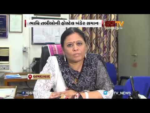 Ahmedabad: B.J. Medical Hostel building with poor infrastructure
