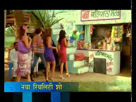 Desi Girl   Village Girls vs  Mumbai Girls2