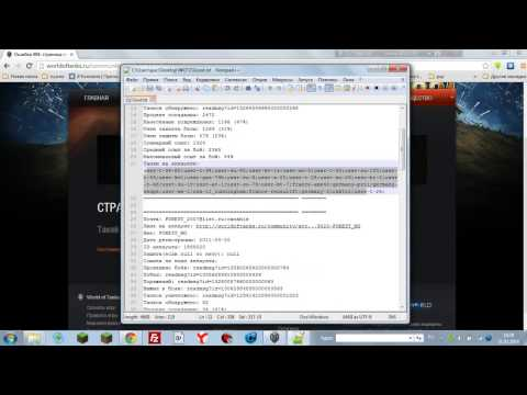 Mix Proxy Под Mailwizz Купить Индивидуальные Прокси Под Mailwizz