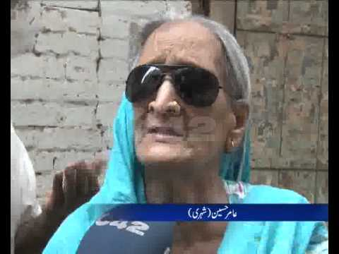 LESCO Electricity Wires Problem In Walled City Pkg By Shahid Sipra Pkg City42