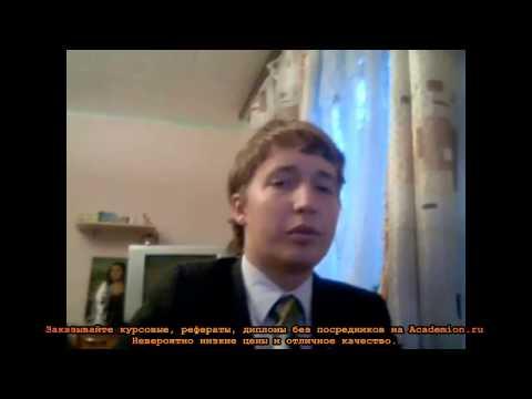 Бизнесмен из Российского вуза