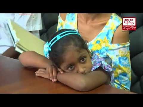 girl in ratnapura wi|eng