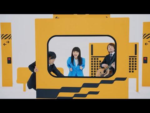 いきものがかり 『GOLDEN GIRL MV(Short ver.)+SPOT映像』
