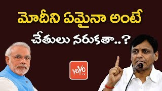 Bihar BJP President Nityanand Rai  Controversial Statement About PM Narendra Modi