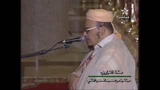 تراويح 2016 الليلة 6 من مسجد الحسن الثاني بالدار البيضاء مع الشيخ عمر القزبري