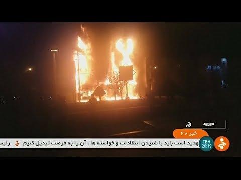 Протесты в Иране продолжаются шестой день: около 20 погибших (новости)