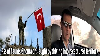 Assad flaunts Ghouta onslaught by driving into recaptured territory || World News Radio