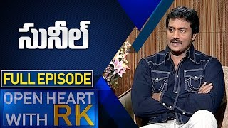 Actor Sunil | Open Heart With RK | Full Episode