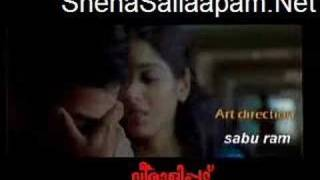 Veeralipattu - Video Song 3