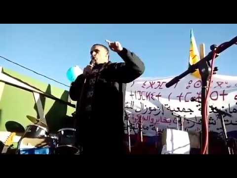 زضاو عراب المعارضة بجماعة أفلايسن يوجه رسائل قوية إلى جهات سياسية من منطقة ايت بخاير
