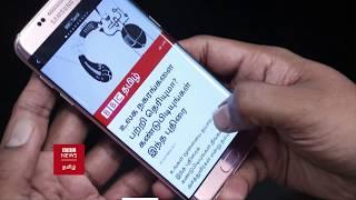 புதிய தகவல்கள் மற்றும் செய்திகளுடன் பிபிசி தமிழ்