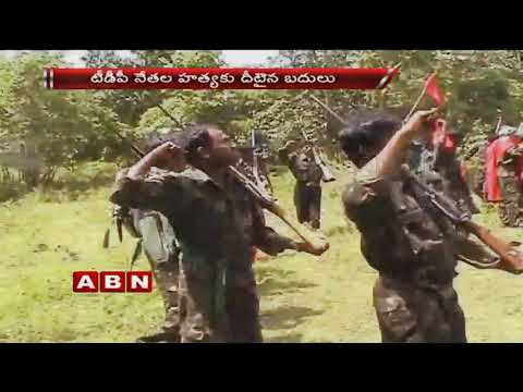 Araku Valley Assassinations | Police Started Unified operations To Catch Extremists | ABN Telugu