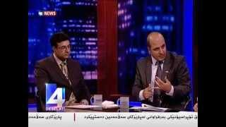 Goran Azad-kurdsat news 1