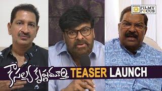 Mega Star Chiranjeevi Launched Kousalya Krishnamurthy Movie Teaser || Aishwarya Rajesh
