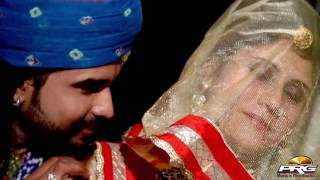 New Rajasthani Vivah Song 2016 | Bani Ghunghat Khol | Hamira Ram Raika | Marwadi Banna Banni Geet