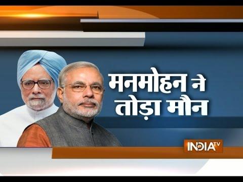 Manmohan Singh breaks silence against BJP