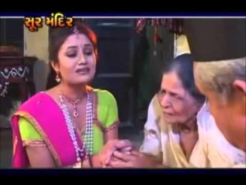 Aandhali Maa No Kagal આંધળી મા નો કાગળ video