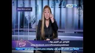#صبايا_الخير: مكالمة عمرو مدمن مخدرات: اطلب العلاج من الادمان