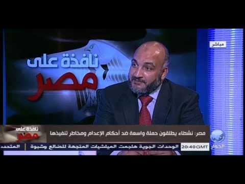 احمد سعد يتحدث عن حملة اعدام وطن