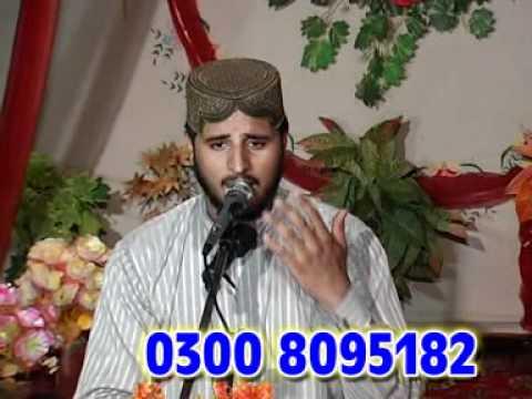 Abdul Rahman madni  manqabat data darbar Ravi day kanday.DAT