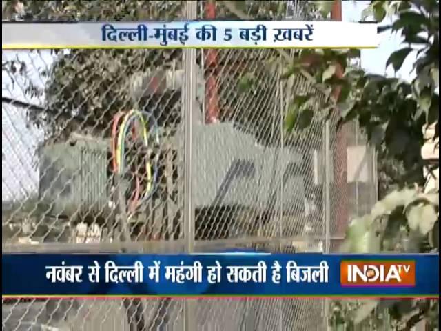 India TV News : 5 Khabarein Delhi Mumbai Ki October 25, 2014