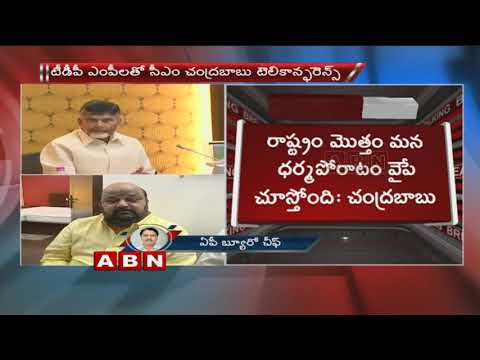 CM Chandrababu Naidu responds on Murali Mohan's leaked whatsapp video