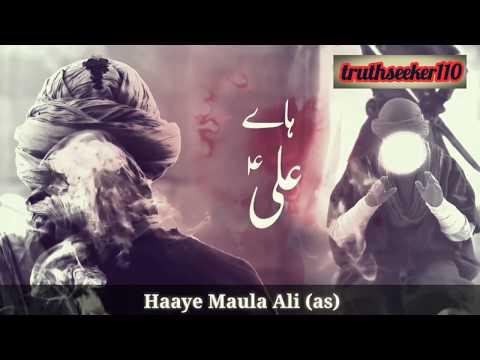 21 Ramzan Noha 2019 | Ibne Muljim (ia) Ne Sitam Aisa Kiya | Sukaina Fatemah | Shahadat Mola Ali