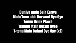 Tasha Tah | Oye Oye | Official Lyrics