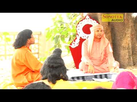 Shree Baba Mastnath Jeewan Gatha Karampal Sharma Haryanavi Ragni Kissa Math Asthal Bohar (rohtak) video
