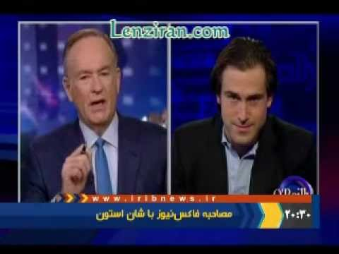 Fox News question converted to Islam son of Oliver Stone about Ahmadinejad & Holocaust