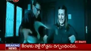 Dam 999 - Telugu News   Dam 999 Movie Listed In Oscar Nominated Movies TV5