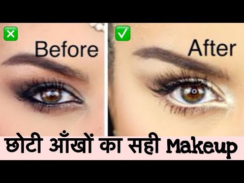 Easiest Eyeliner TRICK for Beginners | How to Make Eyes Look Bigger - Step by Step | JSuper Kaur